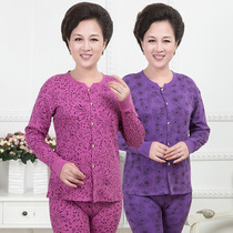 Middle-aged cardigan warm underwear set underwear Ms. Cotton plus fertilizer to increase the size of open autumn clothes