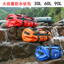 Large-capacity bag wear-resistant outdoor waterproof anti-rain knight bag nautical travel package travel equipment double-shoulder camel bag