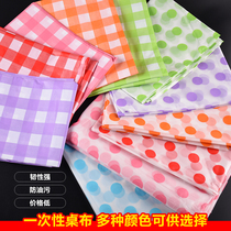 Disposable tablecloth thickened plastic round table household red orange blue green blue purple lattice dot picnic party tablecloth