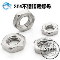 304 stainless steel thin nut inch nut and Cap 1 4 G3 8 G1 2 G3 4 G1 1 5 2 inch