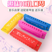 Childrens harmonica 10 holes playing musical instrument puzzle exercise lung capacity beginner harmonica kindergarten gift toys.