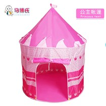 Kids Game Tent House baby Yurt children indoor small house girl Princess House Boy toy House