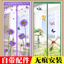 Velcro anti-mosquito door magnetic summer screens gauze self-adhesive household gauze door self-installation free punch removable