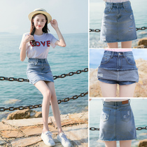 Denim skirt skirt female 2019 New ins Super fire skirt hole high waist a word skirt pants chic skirt summer