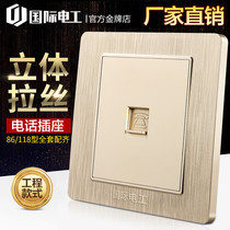 Household switch socket panel 86 telephone panel single-port telephone line interface single-hole plug concealed telephone socket