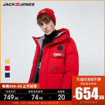 JackJones Jack Jones winter 2019 new male leisure sports warm windproof short bread down jacket