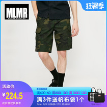 MLMR summer mens comfortable cotton camouflage trend tooling wind straight five-point short pants M) 219115516