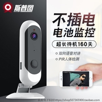 Power-free battery low-power WIFI remote voice wireless HD night vision intelligent camera monitoring device