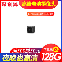 Small wireless camera outdoor HD night vision can be connected to the phone remote home network wifi set monitor