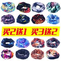 Windproof dustproof magic turban outdoor sunscreen mask collar riding scarf equipment men and women sports bib