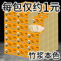 Natural paper towel paper box wholesale napkin paper household toilet paper household paper towel affordable toilet paper