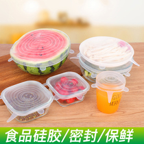 Food-grade silicone fresh cover universal sealing bowl cover household food-grade plastic wrap multi-function stretch
