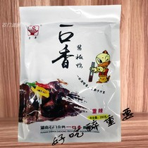 Shimen Yu Yong a fragrant sauce duck Hunan specialty spicy duck spicy snacks whole duck snacks 280g
