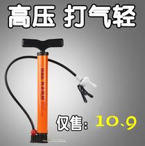 Universal Childrens bicycle pump home portable mini-mountain bike small bucket
