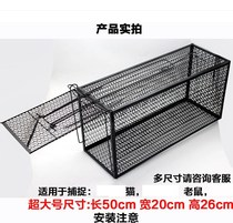 Humanitarian extra large catch cat cage home automatic cat Cat Cat artifact large trap net catch mouse catch