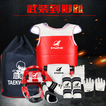 Enzhe taekwondo care kit full set of childrens eight-piece suit game-type combat training authentic adult men and women