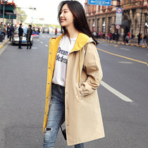 Windbreaker women in the long section of the Korean version of the spring and autumn 2019 new small jacket students loose college wind thin coat