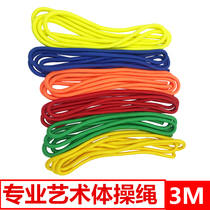 International standards artistry rope rhythmic gymnastics rope gymnastics one of the five items dance rope bodybuilding rope children jumping rope