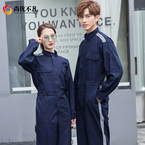 Siamese overalls suit men's cotton reflective strip tooling cotton long-sleeved Auto Repair Workers labor insurance clothing spray paint