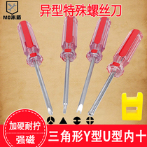 Triangle screwdriver U-type Y-type inner cross special special shaped bull socket magnetic shaped screwdriver set.