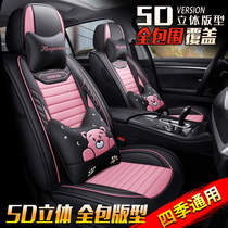 Harvard M6 seat cover 2019 models 1 5T two-wheel drive elite urban type Harvard all-inclusive seat cover four seasons car cushion