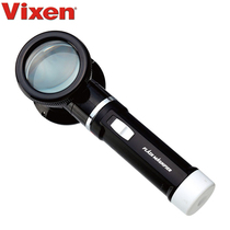 Japan importVIXEN weixin optical LED hand-held magnifying glass elderly reading with light belt scale high HD