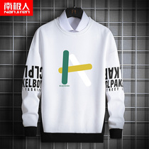 Teen wei clothes mens round collar Korean version of the trend handsome spring and autumn model on the clothes of junior high school students new autumn clothes.