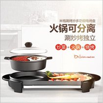 Korean electric grilling plate smokeless electric barbecue oven non-stick electric barbecue oven multi-functional roasting one pot