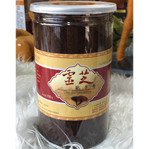Reishi Spore Powder Bottle 250g Taishan Reishi Spore Powder