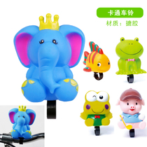 Tiger Bike Bell cartoon Bell Buggy Bell Buggy Horn buggy accessories piece cartoon horn Bell