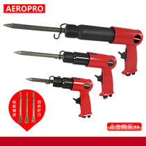 Aipero Wind pickaxe pneumatic shovel Feng shovel knife air hammer pneumatic tool Feng gas pickaxe pneumatic wrench small Wind cannon