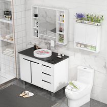 Nordic bathroom cabinet combination floor type small and medium-sized wash basin washstand bathroom basin modern simple