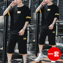 A set) mens short-sleeved t-shirt sports suit tide brand fashion clothes summer loose bottom shirt half-sleeve tide ins