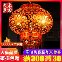 Big red lantern lamp chandelier indoor balcony rotating New Year wedding joe move decoration led walking horse lights