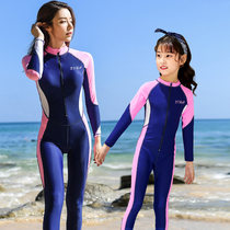 Full body one-piece swimsuit long-sleeved trousers adult children family couple male father and mother and daughter diving suit