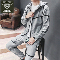 2019 spring and summer new sweater men Hooded casual sports suit mens jacket Korean version of the trend of thin clothes