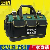 Super-resistant electrical tool bag canvas large thick multi-function repair package wear-resistant upgrade shoulder hardware tool bag