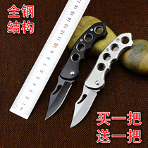 Knife self-defense military knife mini knife pocket portable outdoor high hardness sharp Germany can be linked to the key chain knife