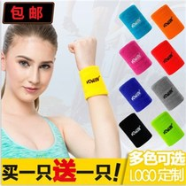 Sanda sports wrist boy comfortable hand wrist set tennis arm creative cute play basketball wrist four