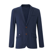 Metersbonwe leisure suits mens summer new cardigan thin jacket simple knitted suit 224211