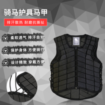 Armor vest equestrian equipment riding clothing adult mens and womens childrens riding guard armor protective supplies.