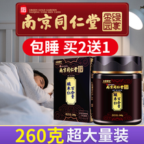 Nanjing tongrentang suanzaoren paste jujube Lily herbal tuckworm Tea pill sleep to sleep soot the nerves Beijing