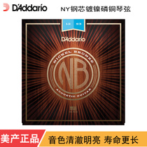 Daddario NB1253 1047 carbon steel string nickel-plated copper log guitar string set 6 NB series.