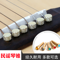 Pure copper Ebony guitar string nail acoustic guitar solid string cone guitar string column extended extension of a set of 6