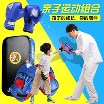 Childrens boxing gloves parent-child set children adult Sanda Taekwondo hand target foot target sandbag boxer combination