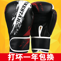 Adult boxing Gloves male and female teen children boxer sandbags Sanda Muay Thai Boxing Fight professional training bandages