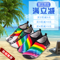 Men and women sports beach shoes treadmill shoes non-slip swimming shoes Suxi snorkeling diving barefoot skin soft shoes