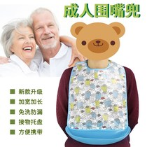 The old man eat pocket saliva towel waterproof dirt easy to clean leak-proof rice pocket can be machine washable adult bibs