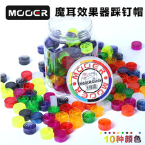 MOOER Candy effect step nail cap foot nail cap guitar effect accessories step nail hat multicolor optional