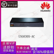 Huawei USG6305-AC full gigabit 4ge Desktop Enterprise VPN cloud management firewall